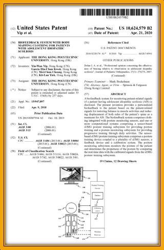 us-patent